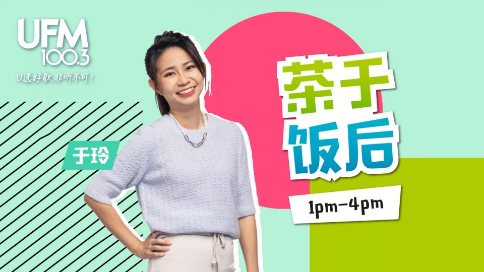 UFM1003-Yuling