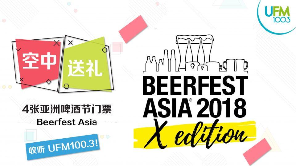 13-08-2018-Beerfest-MDT
